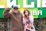 9日、16日放送『モモコのOH! ソレ! み〜よ! 』でぶらりロケする兵動大樹とハイヒールモモコ(C)カンテレ