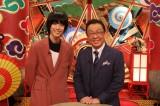 6日放送のバラエティー番組『梅沢富美男のズバッと聞きます!』(C)フジテレビ