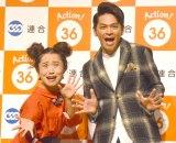 『36(サブロク)の日』制定記念発表会に出席した(左から)キンタロー。、岡田圭右 (C)ORICON NewS inc.