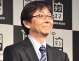スマートフォン『ラジスマ』の発売会見に出席した寺島尚正 (C)ORICON NewS inc.