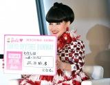 「Barbie loves TOKYO SKYTREE RUNWAY」取材会に出席した黒柳徹子 (C)ORICON NewS inc.