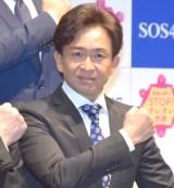 オレオレ詐欺予防を呼びかけた城島茂(C)ORICON NewS inc.