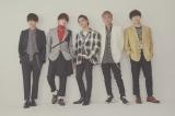 Da-iCEメンバー自らが作詞に参加した最新曲「一生のお願い」、dTV×FOD共同製作ドラマ『花にけだもの〜SecondSeason〜』(3月23日スタート)主題歌に決定
