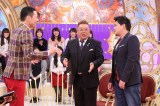 6日放送のバラエティー番組『1周回って知らない話』(C)日本テレビ