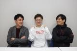 ココリコ=テレビ朝日で4月から月曜から木曜の深夜に、30代若手制作陣によるバラエティー新番組がスタート