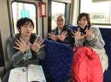 田中要次&羽田圭介の『ローカル路線バス乗り継ぎの旅Z』第9弾(3月16日放送)マドンナは真琴つばさ(C)テレビ東京