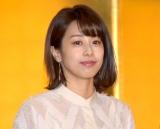 2019年4月改編・60周年記念WEEK特別番組記者発表に参加した加藤綾子 (C)ORICON NewS inc.