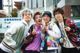 オフショット(C)テレビ東京