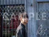 『窪田正孝×写真家・齋藤陽道 カレンダー2019』PC用サンプル(※画像はイメージ。実際の商品とは異なります)