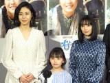 連続テレビ小説『なつぞら』の第1週完成試写会に出席した(左から)松嶋菜々子、粟野咲莉、広瀬すず (C)ORICON NewS inc.