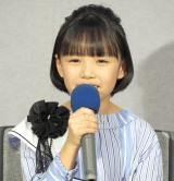 連続テレビ小説『なつぞら』の第1週完成試写会に出席した粟野咲莉 (C)ORICON NewS inc.