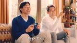 PlayStation4新CM「がんばった2人」篇に出演する(左から)楢崎正剛、川口能活