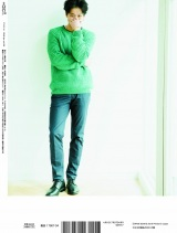 小栗旬が表紙を飾った『+act.(プラスアクト)』4月号