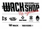 『スペシャルWACK SHOP - RE-iGNiTiON -』キービジュアルロゴ