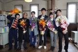 木曜ミステリー『刑事ゼロ』レギュラー陣勢ぞろいで無事クランクアップ(C)テレビ朝日