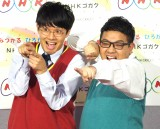 2019年度のEテレ語学番組発表会見に出席した(左から)ミキ・亜生、昴生 (C)ORICON NewS inc.