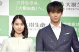 戸田恵梨香(左)出演の『大恋愛』を絶賛した竹内涼真 (C)ORICON NewS inc.