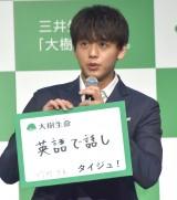 竹内涼真の今後の意気込み (C)ORICON NewS inc.