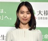 『大樹生命 新CM発表会』に出席した戸田恵梨香 (C)ORICON NewS inc.