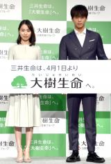 『大樹生命 新CM発表会』に出席した(左から)戸田恵梨香、竹内涼真 (C)ORICON NewS inc.