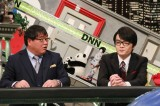 8日放送のバラエティー番組『全力!脱力タイムズ』(C)フジテレビ