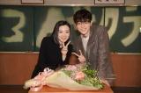 永野芽郁が『3年A組—今から皆さんは、人質です—』をクランクアップ 右は菅田将暉 (C)日本テレビ