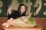 永野芽郁が『3年A組—今から皆さんは、人質です—』をクランクアップ(C)日本テレビ