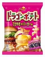 3月11日発売『ドラゴンポテト てりやき★バーガー味』(ジャパンフリトレー)