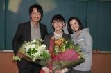 10日、最終回を迎える日本テレビ系『3年A組—今から皆さんは、人質です—』のクランクアップを迎えた(左から)椎名桔平、菅田将暉と駆けつけた永野芽郁 (C)日本テレビ