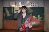 10日、最終回を迎える日本テレビ系『3年A組—今から皆さんは、人質です—』のクランクアップを迎えた菅田将暉(C)日本テレビ
