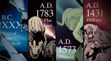 漫画『Fate/Grand Order -realta-』 (C)カワグチタケシ・TYPE-MOON / 講談社