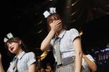 AKB48・チーム8が5周年記念本を発売