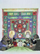 4月5日に『平成狸合戦ぽんぽこ』をノーカット放送 (C)1994 畑事務所・Studio Ghibli・NH