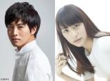 カンテレ・フジテレビ系『パーフェクトワールド』に出演する松坂桃李、山本美月