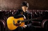 3月8日放送、テレビ朝日系『ミュージックステーション』で卒業式シーズンの定番曲となった「3月9日」を披露する藤巻亮太