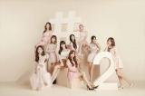 3月8日放送、テレビ朝日系『ミュージックステーション』に出演するTWICE