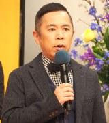 NHK大河ドラマ『麒麟がくる』に出演が決まった岡村隆史 (C)ORICON NewS inc.