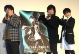 (左から)関智一、中村悠一、梶裕貴 (C)ORICON NewS inc.