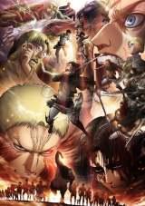 アニメ『進撃の巨人』Season3 Part.2のメインビジュアル (C)諫山創・講談社/「進撃の巨人」製作委員会