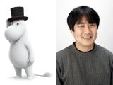ムーミンパパ(CV:松本保典)=新作『ムーミン谷のなかまたち』NHK・BS4Kで4月4日より放送開始(C)Moomin Characters TM(C) Gutsy Animations 2019