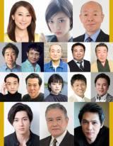 映画『嘘八百』への出演がわかったキャスト陣一覧(C)2020「嘘八百」製作委員会