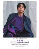 『MEN'S NON-NO』4月号の表紙を飾った吉沢亮(C)MEN'S NON-NO 4月号/集英社 撮影/Kento Mori
