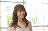火曜ドラマ『初めて恋をした日に読む話』(TBS系)3月12日放送の第9話より (C)TBS