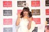 オフィシャルスクールカレンダーの発売記念イベントを行った尾崎由香