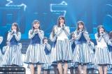 日向坂46が小坂菜緒をセンターにデビュー曲「キュン」を初披露 撮影:上山陽介