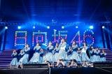 日向坂46が小坂菜緒をセンターにデビュー曲「キュン」を初披露(撮影:上山陽介)