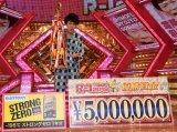 『R-1ぐらんぷり2019』優勝は霜降り明星・粗品 (C)ORICON NewS inc.