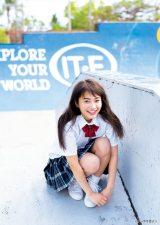 『週刊ヤングマガジン』第15号の表紙を飾った福田愛依(C)矢西誠二 /ヤングマガジン
