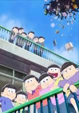 『えいがのおそ松さん』のメインビジュアル (C)赤塚不二夫/えいがのおそ松さん製作委員会 2019