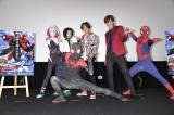 スパイダーマンと一緒にポーズ